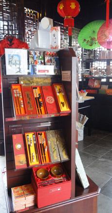 Image - Gift Shop.