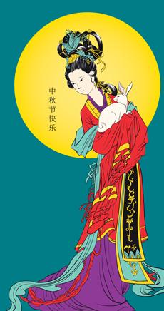 Image - Moon Festival